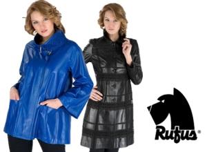 Vêtement cuir Rufus en vente pas cher
